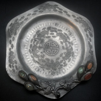 Pewter Dish With Glass Insets And Engraving - Product Image