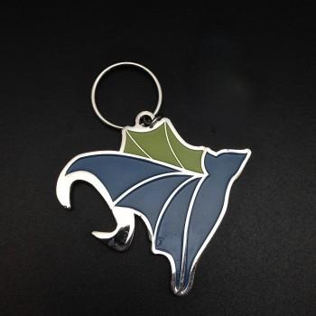BCI Logo Key Ring - Product Image