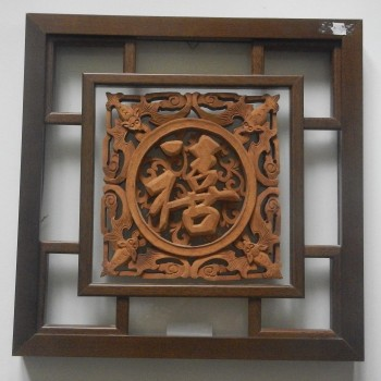 Framed Relief Bat Carving - Shipping will be quoted - Product Image