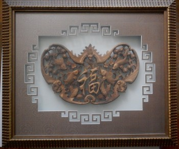 Heavy Frame Wooden Relief Bat Carving - Shipping will be quoted - Product Image